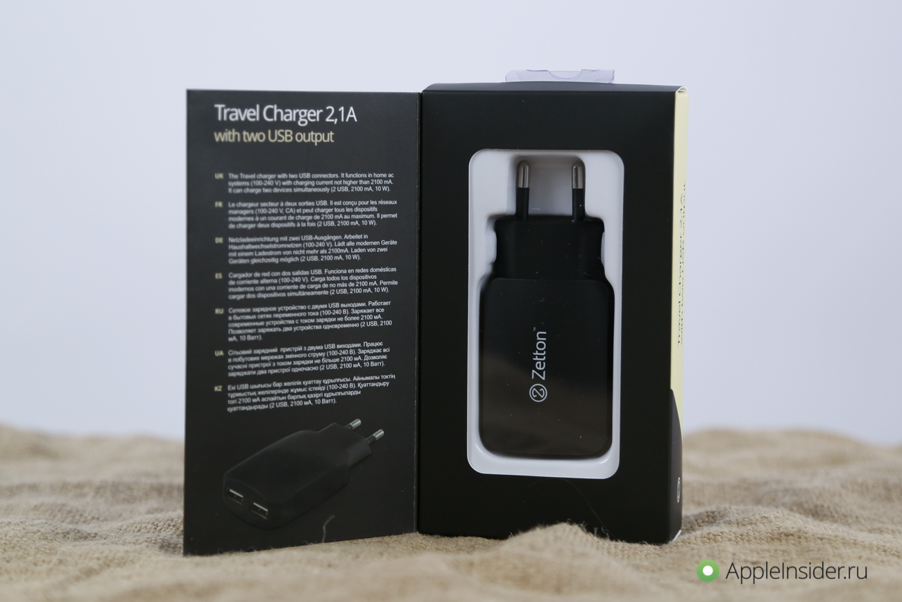 Get rid of the pile of chargers on holiday with Zetton17 review