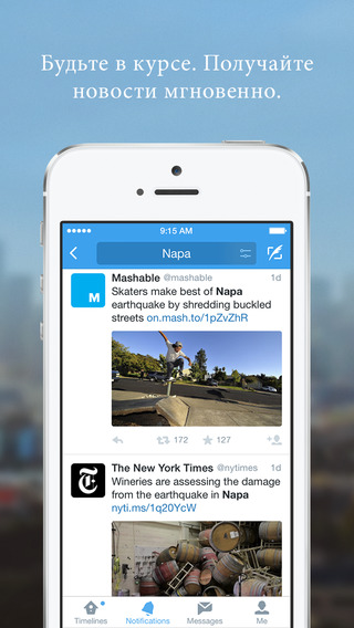 Best in App Store: customers Twitter17 review
