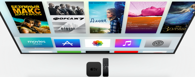 Famous five: best accessories for new Apple TV
