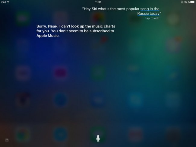 Siri will not talk to you about music if you have not signed up for Apple Music17 review