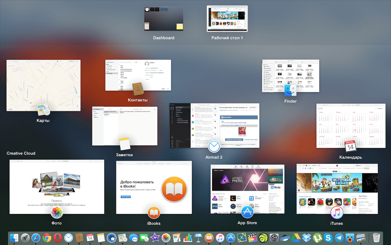 Apple has released OS X 10.11 El Capitan. Don't miss out 119 comments