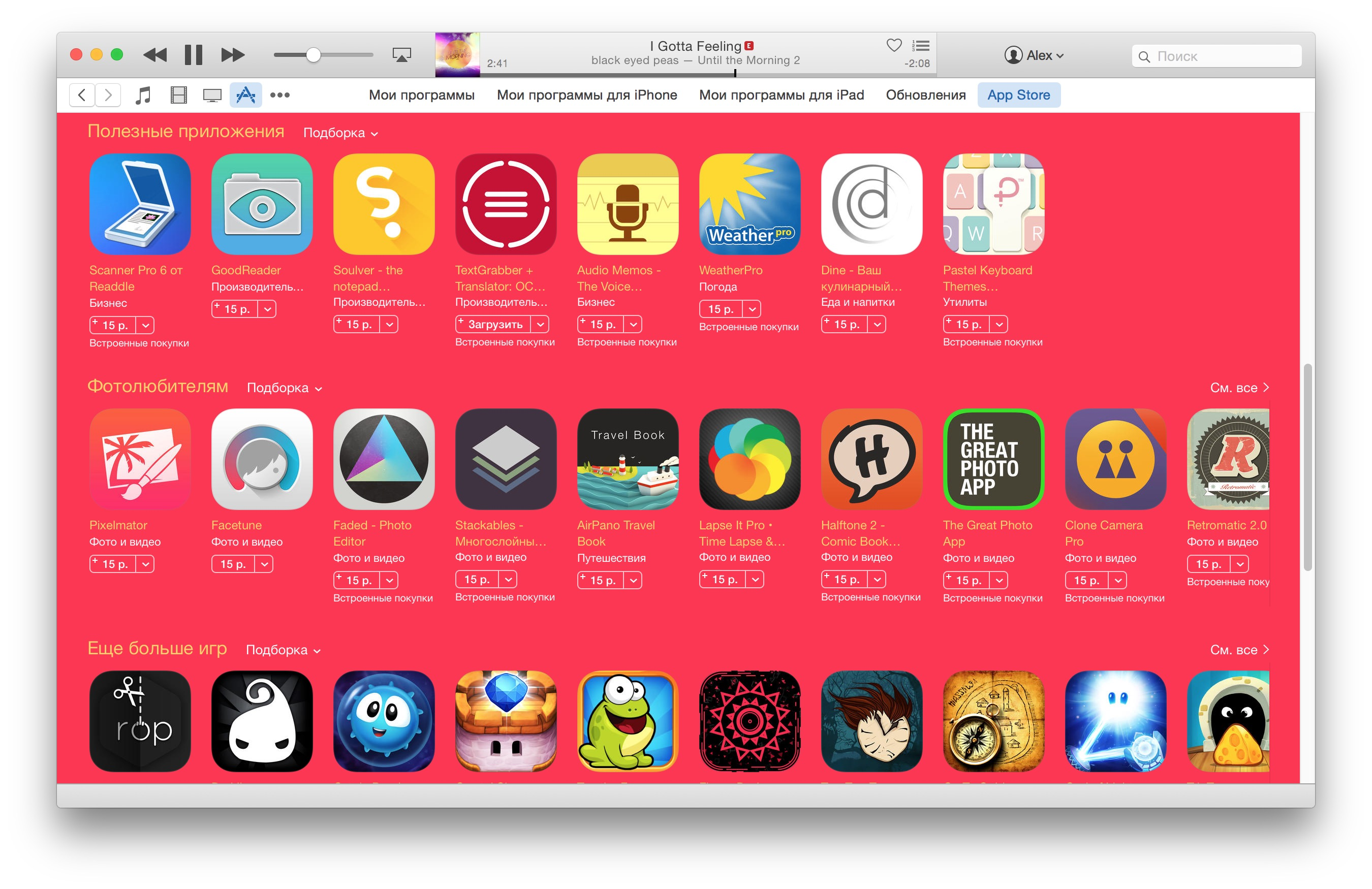Apple offers unique apps discounted in App Store13 review