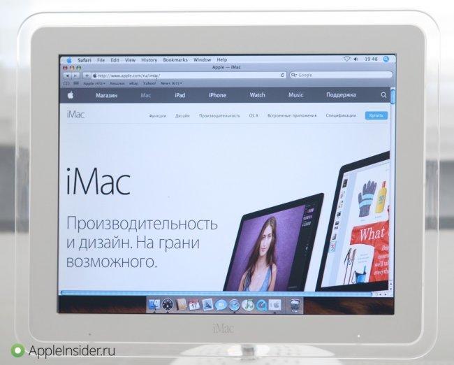 Lamp jobs: review vintage iMac G434 comment