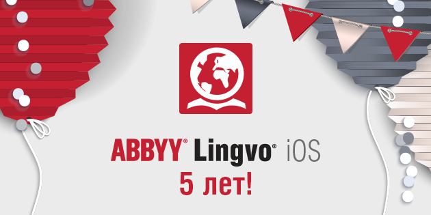 Get a free one in ABBYY Lingvo dictionaries for iOS!
