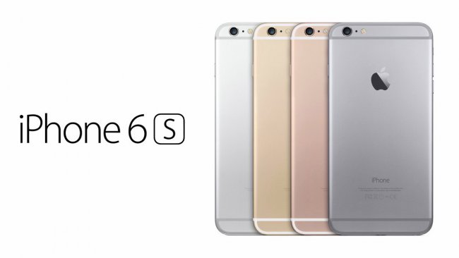 Is it possible to buy an iPhone 6s 16 GB?