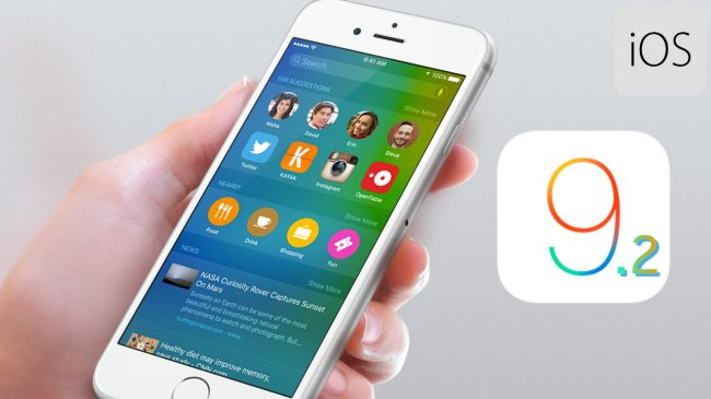 The second beta version of iOS 9.2 available for public testing