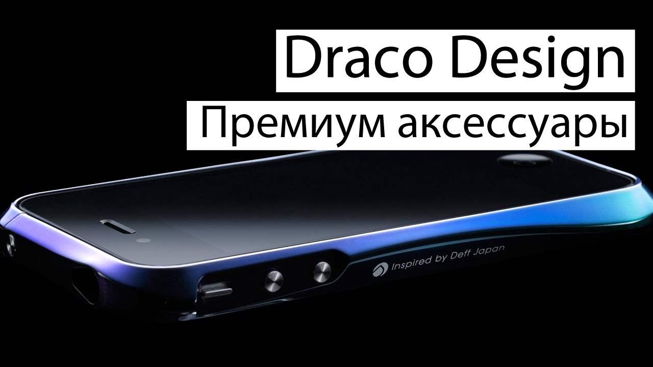 Premium accessories Draco Design for iPhone 5s and 5
