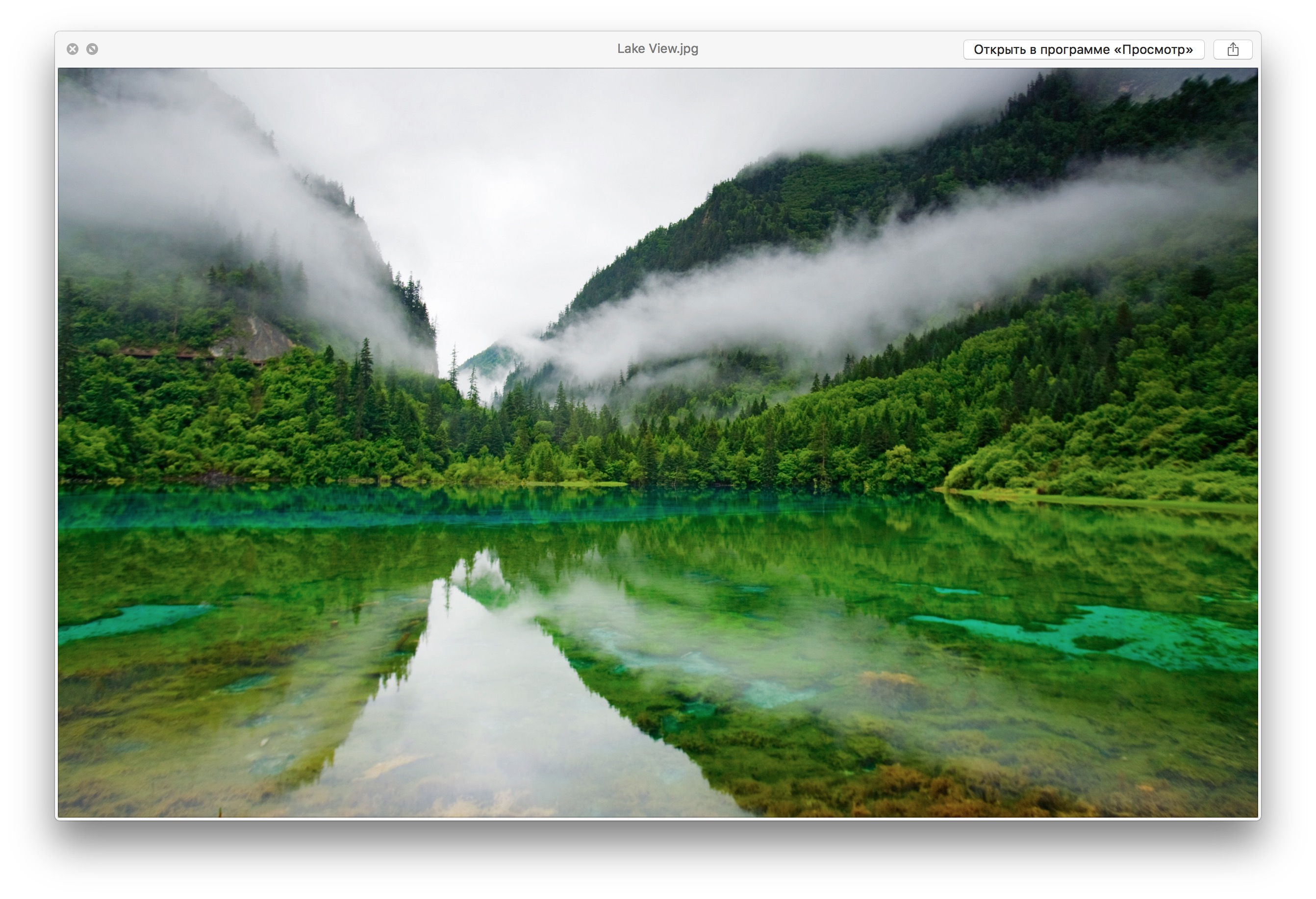 How to create a unique welcome screen in OS X El Capitan