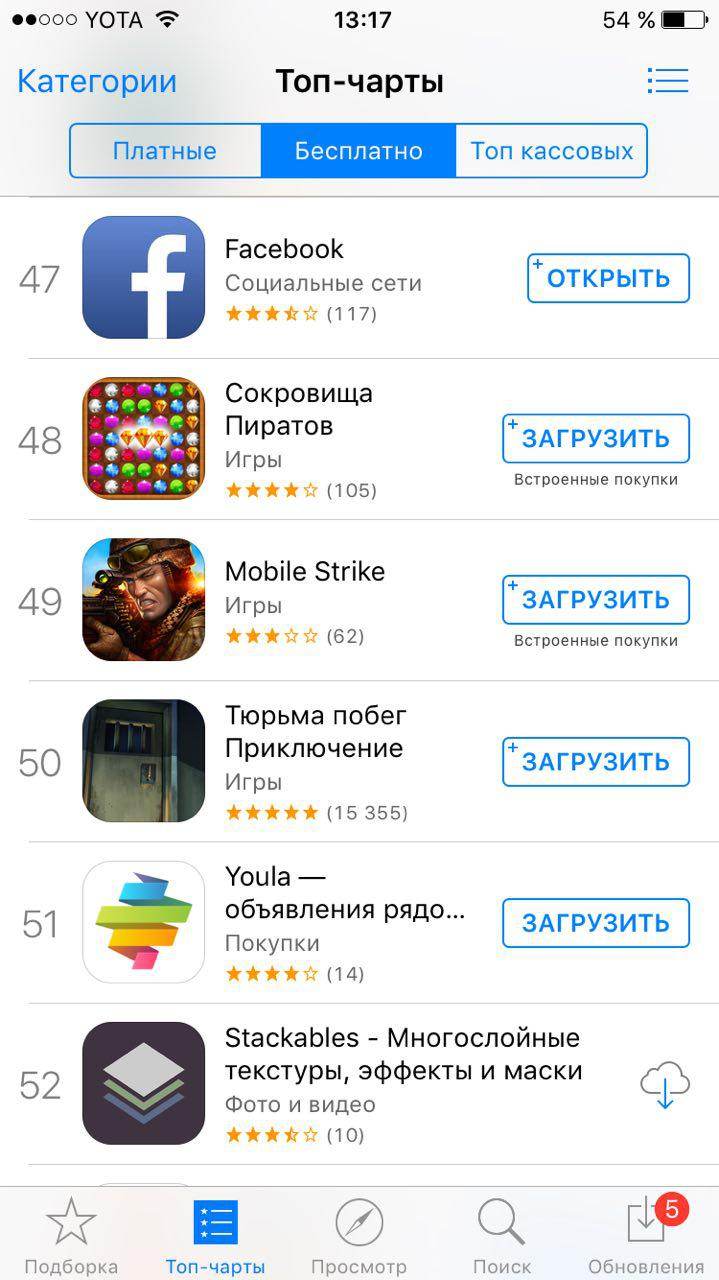 Who needs an ad-blocker for iOS?