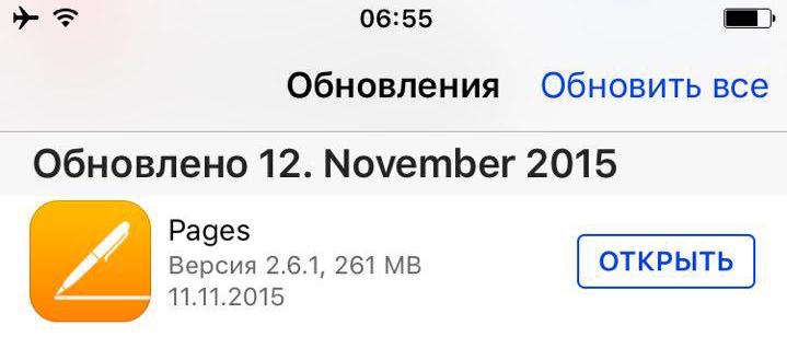 iWork for iOS and OS X: finally an update!