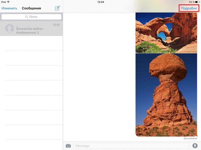 How to quickly remove attachments from iMessage, retaining correspondence