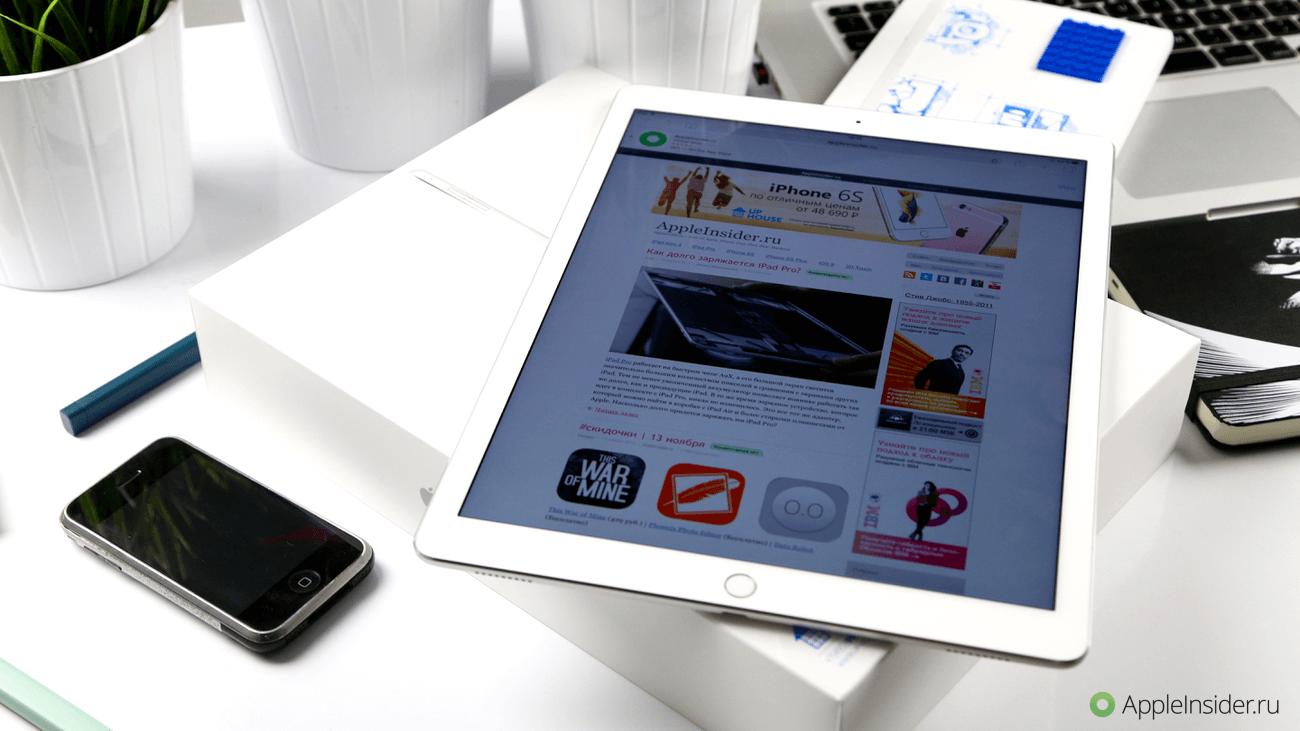 [ВИДЕО] iPad Pro: наш первый взгляд