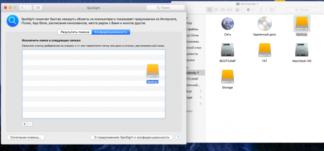 [OS X] Accelerated work Spotlight with external HDD