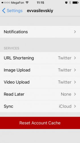 How to get rid of debris and to free up space on iPhone