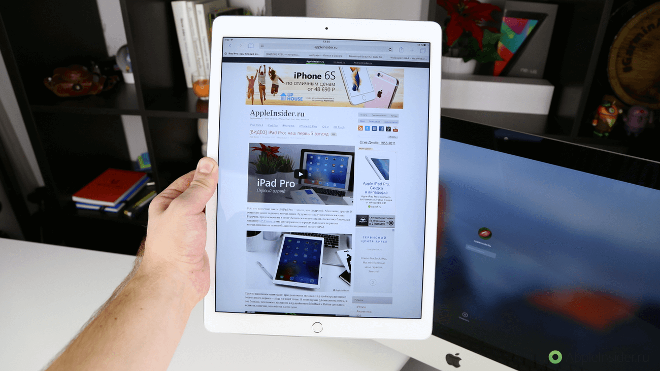 A full review of the Apple iPad Pro