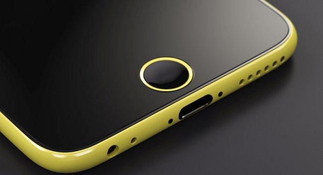 Rumor: iPhone 7 will be waterproof