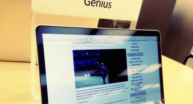 """[GENIUS] Breaks Wi-Fi on the iPhone, """"insomnia"""" and Mac issues updating apps in iOS"""