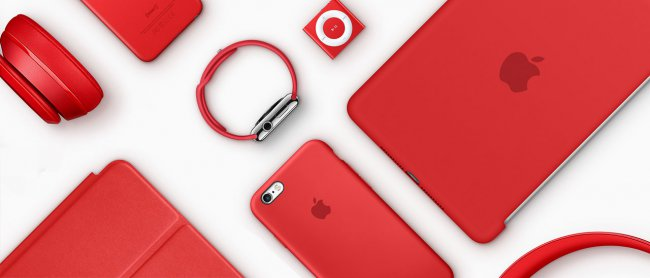 Apple gives everyone an opportunity to participate in a charity event for (RED)