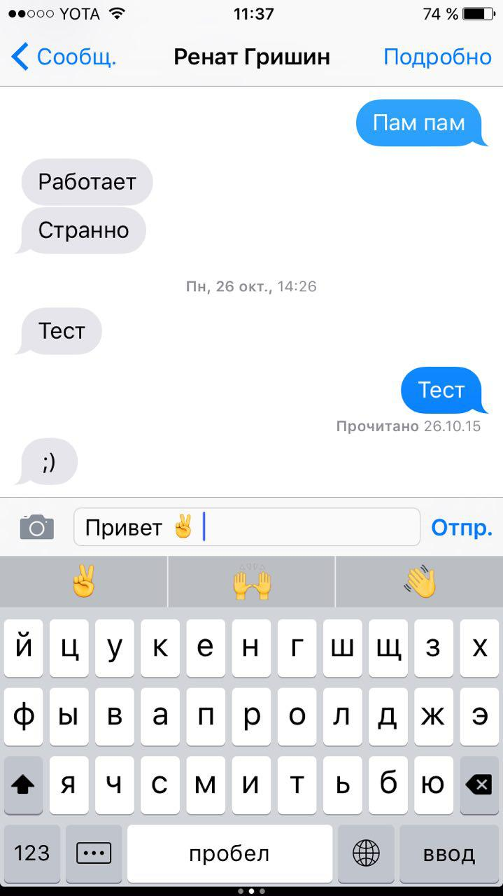 "Yandex.Keyboard — ""killer"" keyboards of your iPhone?"