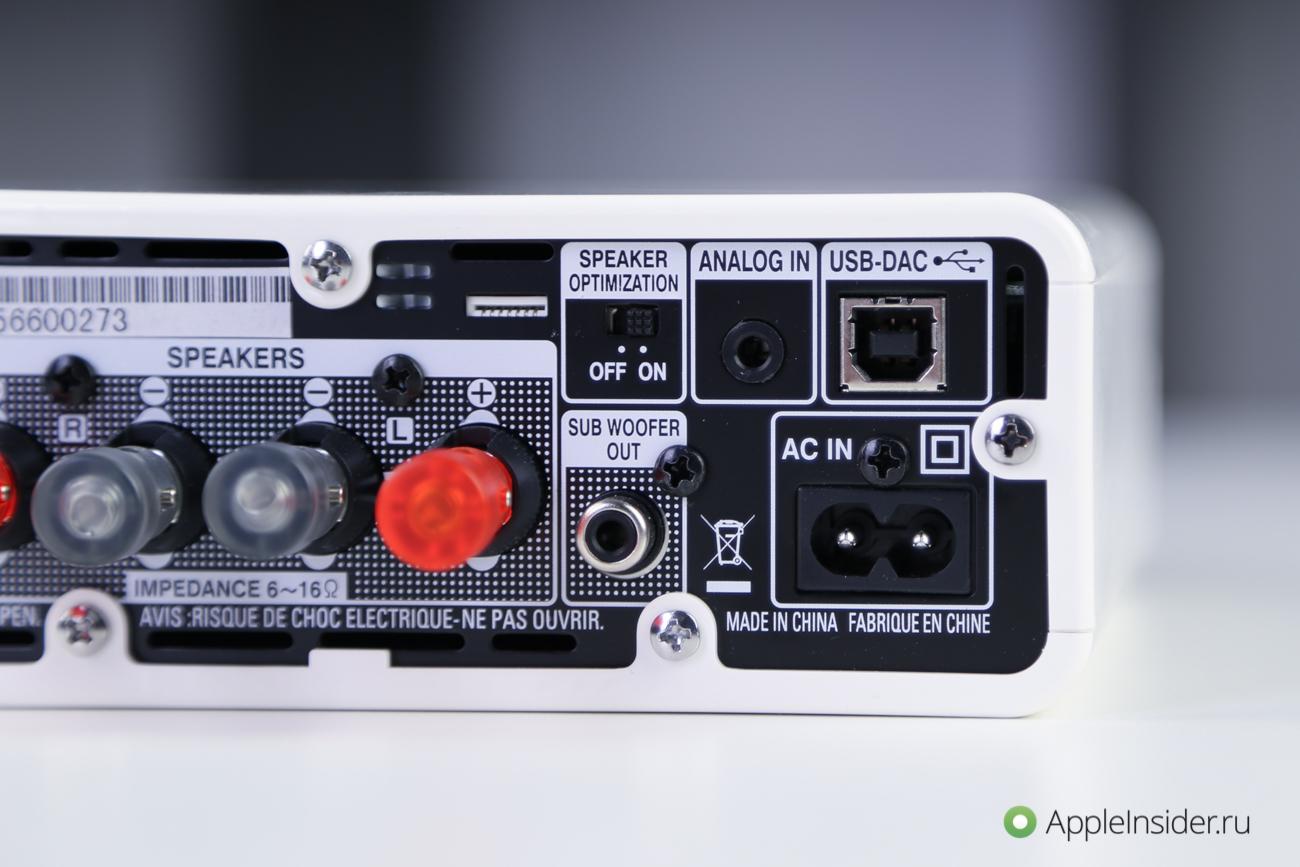 Denon CEOL Carino — your personal audio system