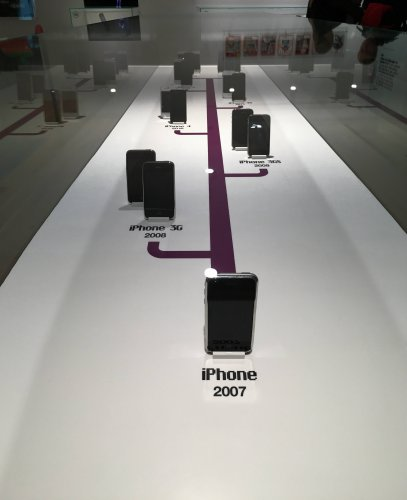 Photos of the new Apple Museum in Prague