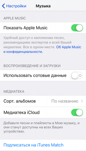 "[GENIUS] Cache Apple Music, ""gibberish"" in Mail and the problem with the notification Center iOS"