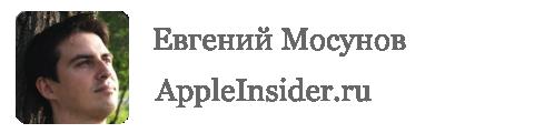 Jailbreak for Apple TV: latest news