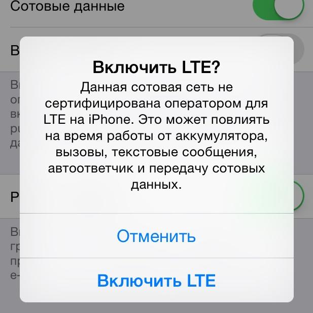 Officials may prohibit the importation iPhone 6 and iPhone 6 Plus in Russia