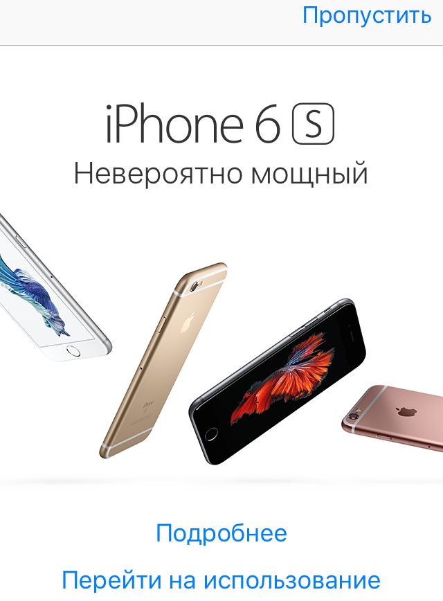 """""""To switch to"""" Apple force you to buy the new iPhone"""