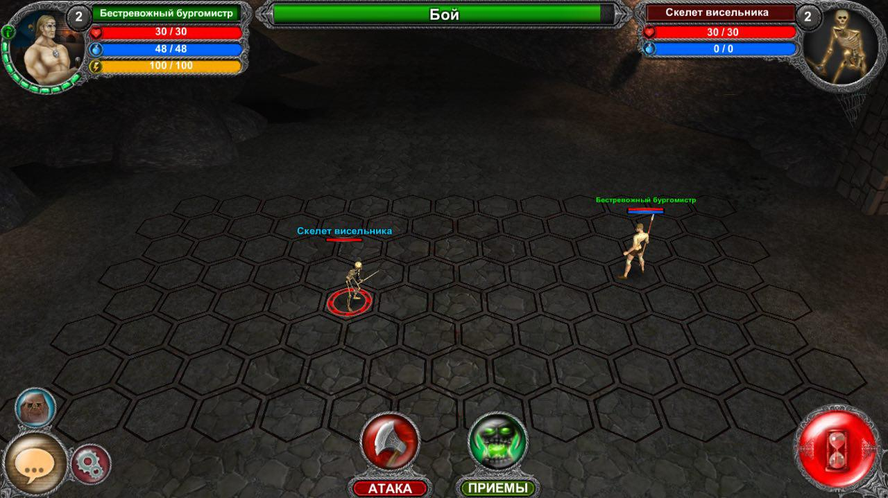 New Age iOS release famous tactical RPG