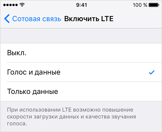 The communication quality of the iPhone in Russia will improve