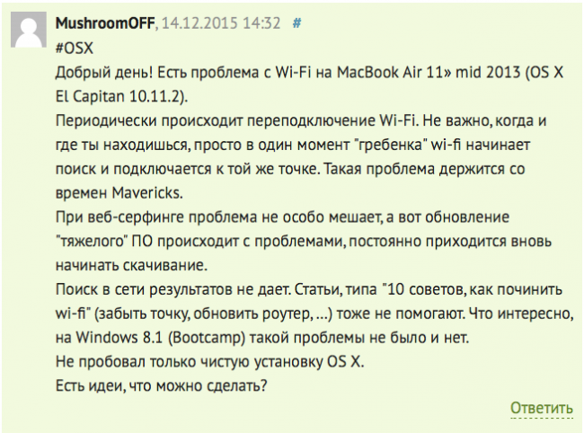 [GENIUS] the problem to be Solved with wireless networks
