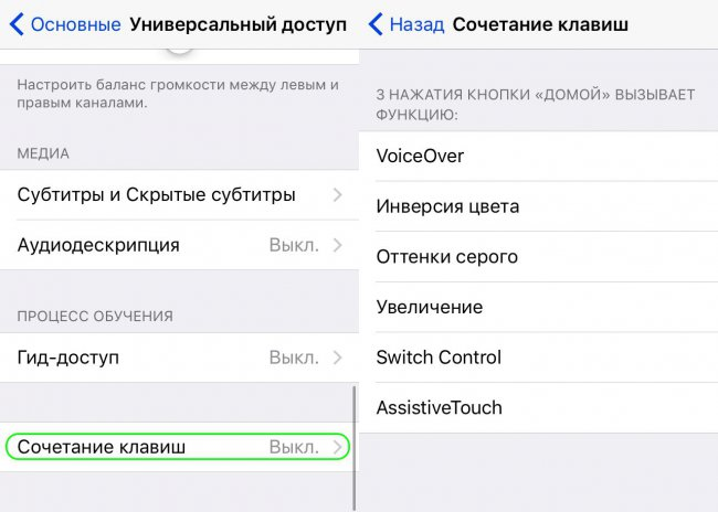 """[GENIUS] the password iCloud on Mac """"keychain access"""" in OS X and slow switching between apps in iOS"""