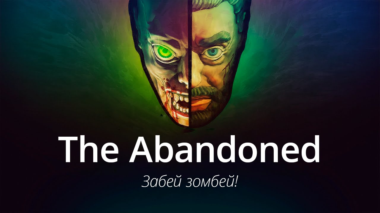 The Abandoned game, which ran shivers
