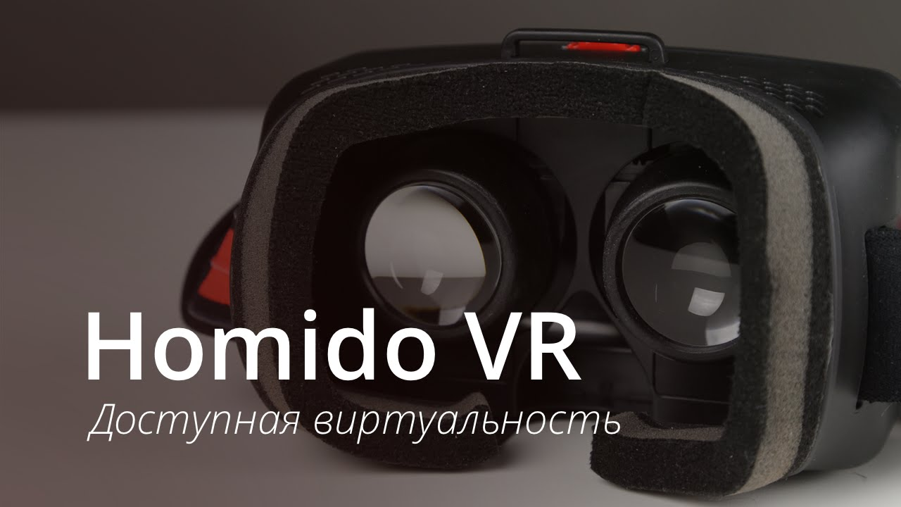 Homido VR — virtual available for your iPhone