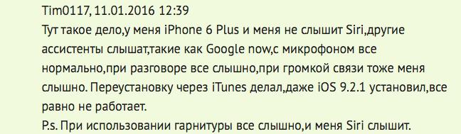 [GENIUS] the Shift calendar in iOS, a random access memory in OS X and various accounts Mac App Store