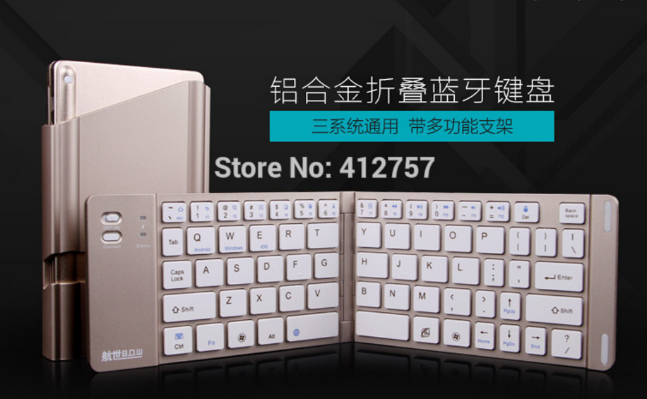 From China with love: a controller, a laser keyboard, fan and the housing for MacBook