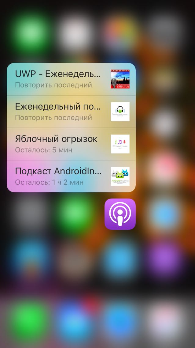 How to use the 3D Touch in the Podcasts app