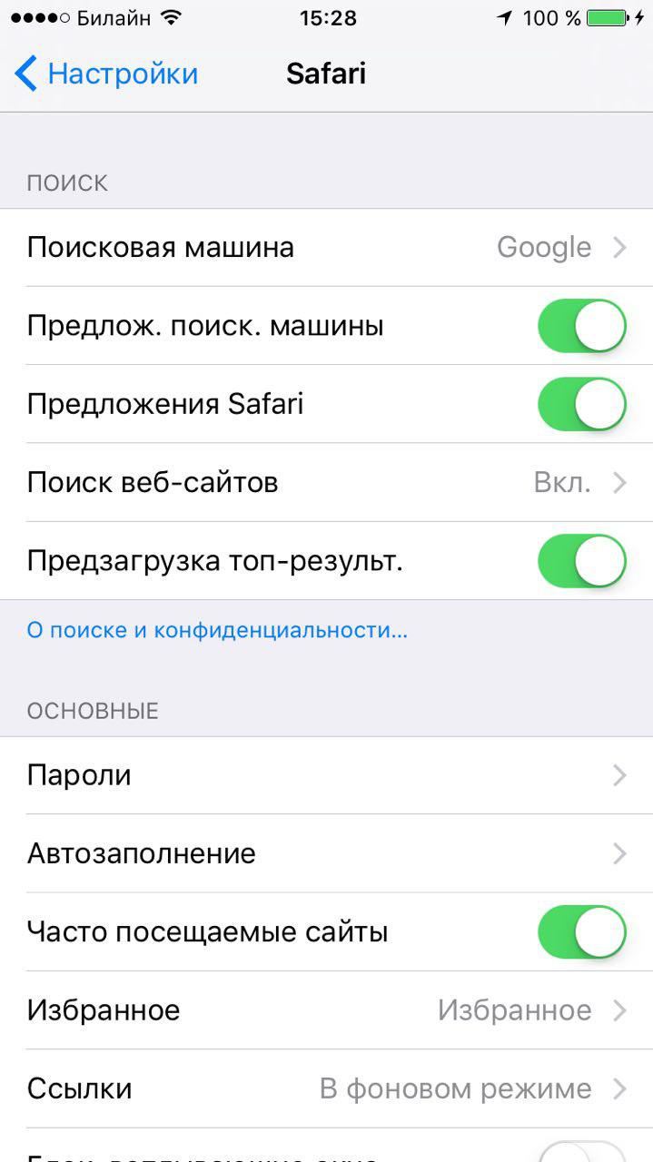 How to recover a password using your iPhone