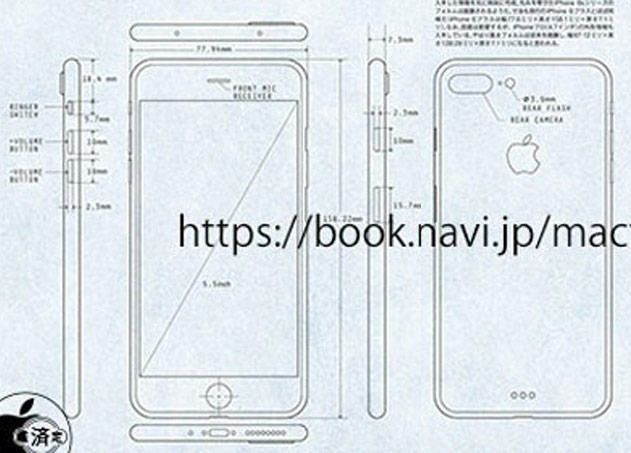 Published drawings iPhone 7: dual camera, Smart Connector, no 3.5 mm audio Jack