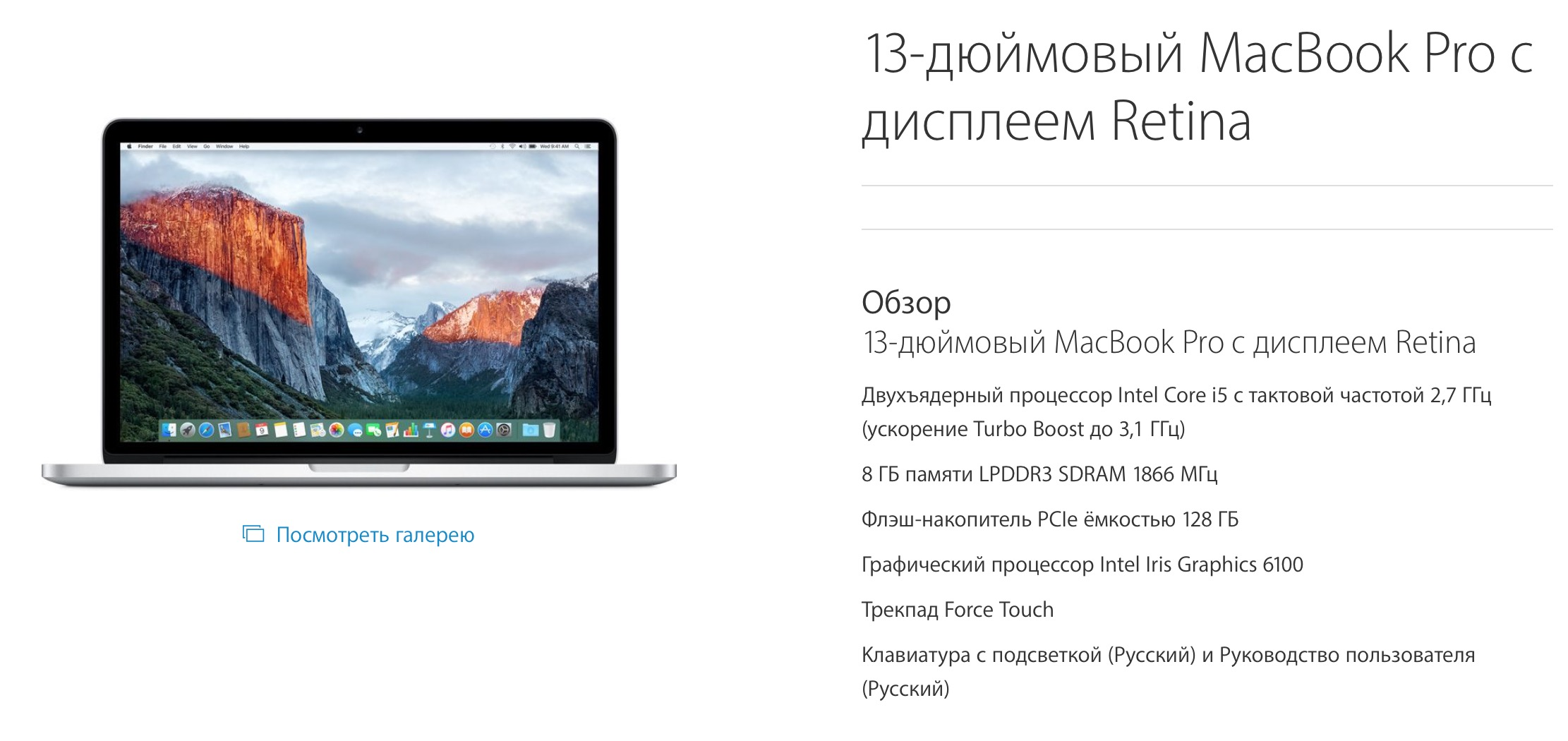 Why Russian buyers can't order a custom Mac?
