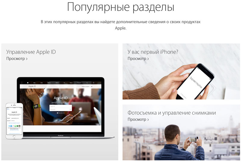 Apple introduced a new website design technical support