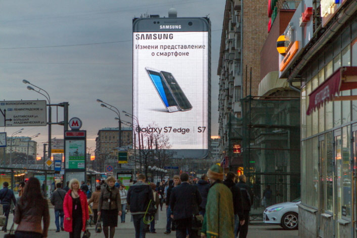 Samsung has established in Moscow the largest in Europe, the advertising of Galaxy S7 edge [video]