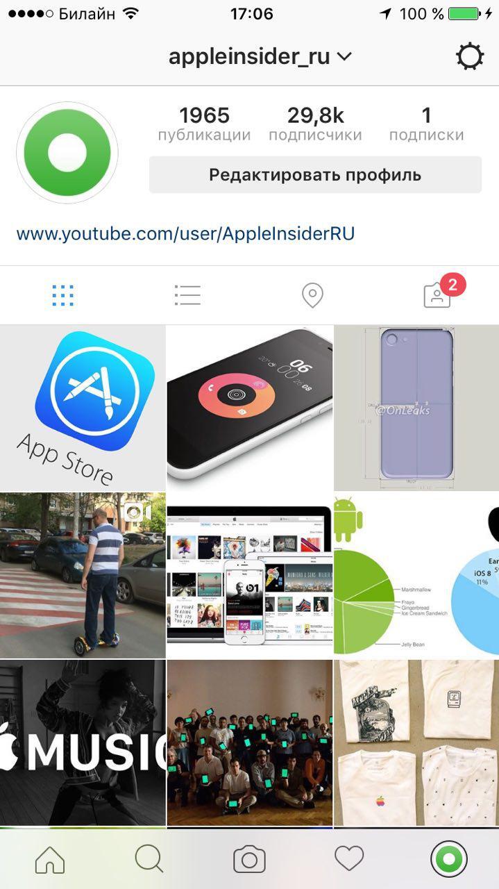 Instagram got a major update