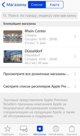[iOS] are Written in c Genius Bar iPhone and iPad