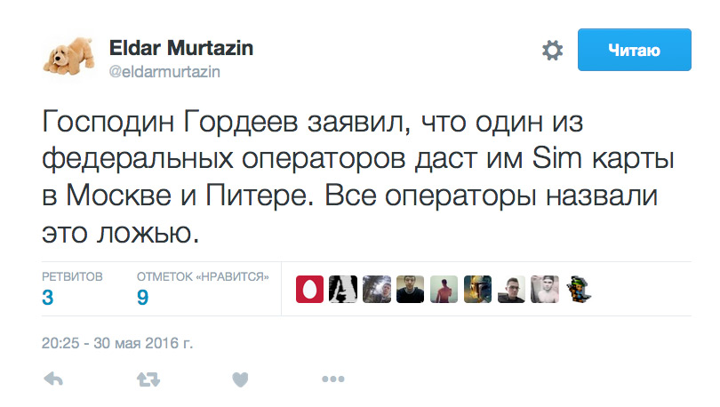 "Murtazin: free mobile operator ""Atlas"" is a fraud"
