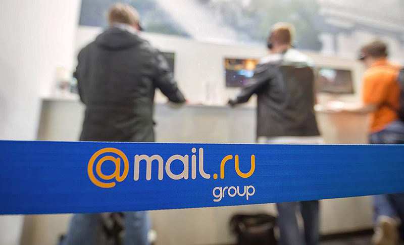Media: hackers broke into the 57 million user accounts Mail.Ru