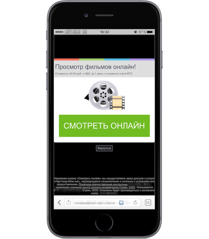 """""""Yandex.The browser warns mobile users about paid subscriptions"""