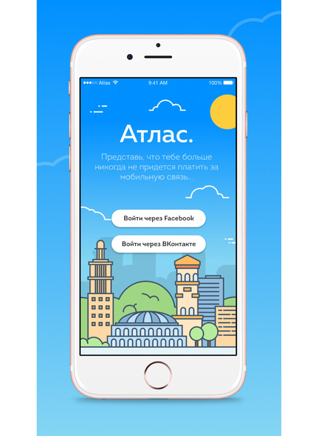 """In Russia launched the first free mobile operator """"Atlas"""""""