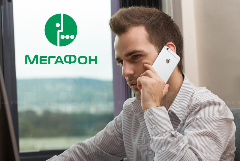 MegaFon launches its own messenger eMotion with function calls to ordinary numbers